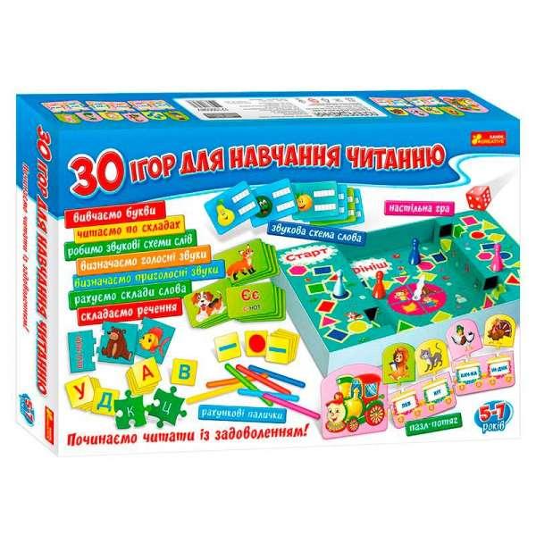 Великий набір. 30 ігор для навчання читанню 12109098У