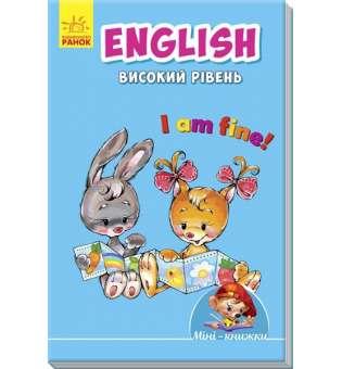 English. Високий рівень / Вчимося з Міні