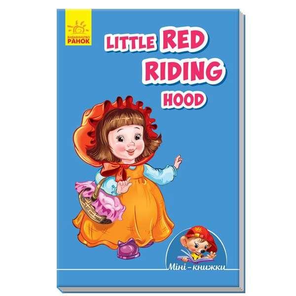 Little Red Riding Hood / Вчимося з Міні