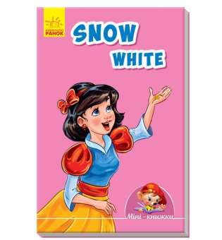 Snow White / Вчимося з Міні