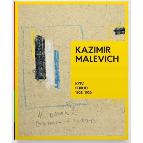 KAZIMIR MALEVICH. Kyiv Period 1928-1930 / Тетяна Філевська