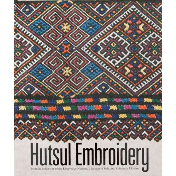 Hutsul Embroidery from the Collection of the Kobrynsky National Museum of Folk Art, Kolomyia, Ukraine / Олена Никорак