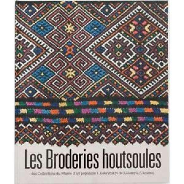 Les Broderies Houtsoules des Collections du Musée d'art populaire I. Kobrynskyi de Kolomyїa (Ukraine) / Олена Никорак