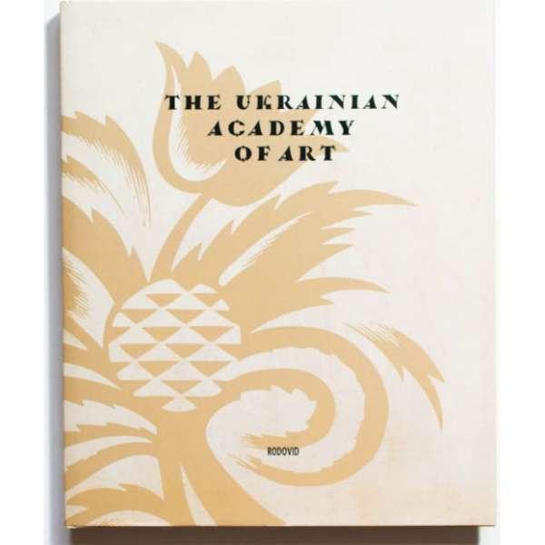 The Ukrainian Academy of Art. A brief history / Олена Кашуба-Вольвач