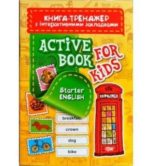 Aktive book fo kids. Starter English