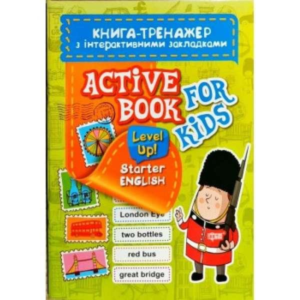 Aktive book fo kids. Level Up! Starter English
