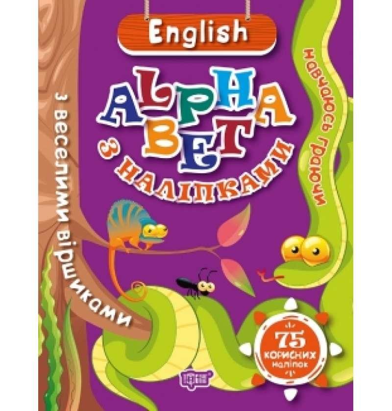 ENGLISH alphabet з наліпками, з веселими віршиками