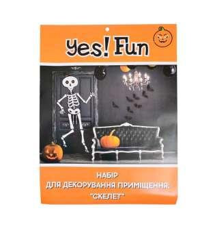 """Набір Yes! Fun для декорування приміщення до Хелловіна """"Скелет"""""""