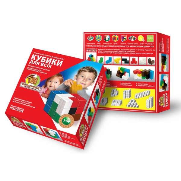 Кубики для всіх. Від 3 - 99 р. Складна головоломка для дітей та дорослих