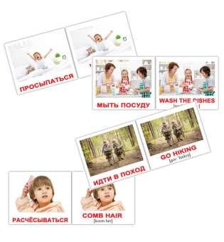Карточки Домана Активности/Activities мини-40