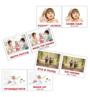 Картки Домана Активності/Activities міні-40