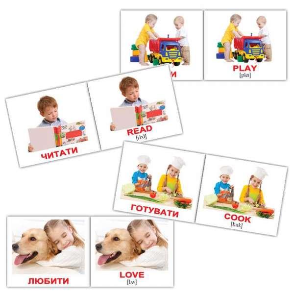 Картки Домана Дієслова/Verbs міні-40