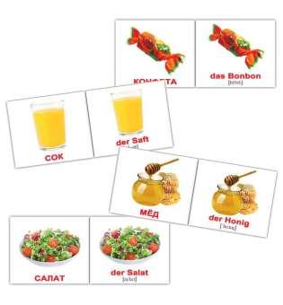 Карточки Домана Еда /Nahrungsmittel мини-20
