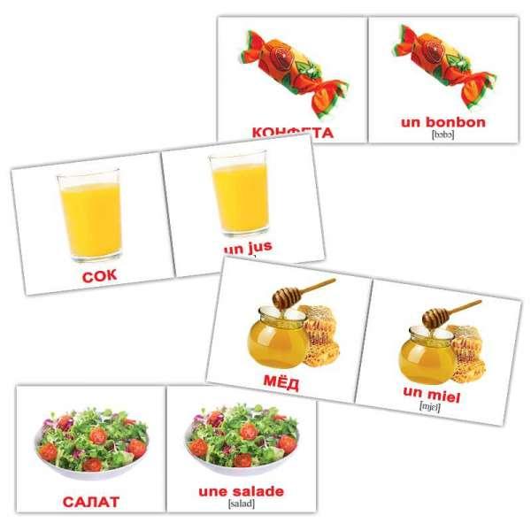 Карточки Домана Еда /La nourriture мини-20