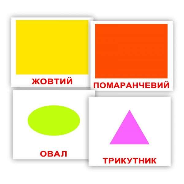 Картки Домана великі з фактами. Форма + колір 2 в 1