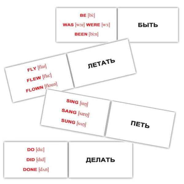 Карточки Домана Неправильные глаголы/Irregular verbs мини-120