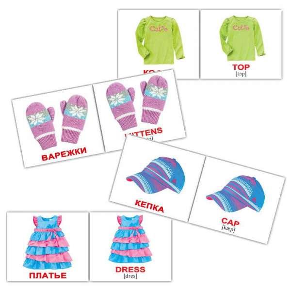 Карточки Домана Одежда/Clothes мини-40