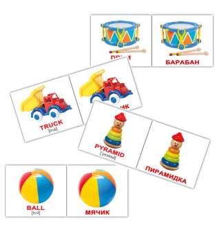 Карточки Домана Игрушки/Toys мини-40