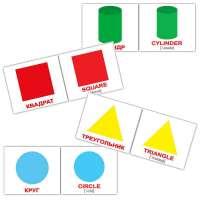 Карточки Домана Форма/Shape мини-20
