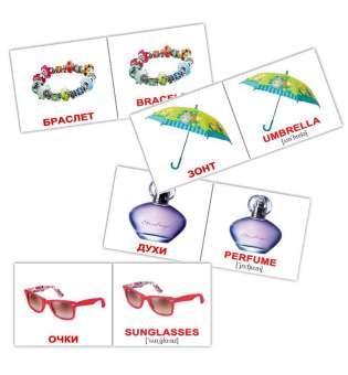 Карточки Домана Аксессуары/Accessories мини-40