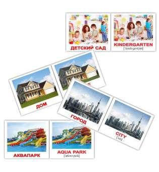Карточки Домана Город/City мини-80
