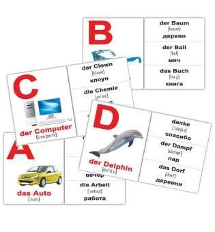 Карточки Домана Алфавит/das Alphabet мини-26