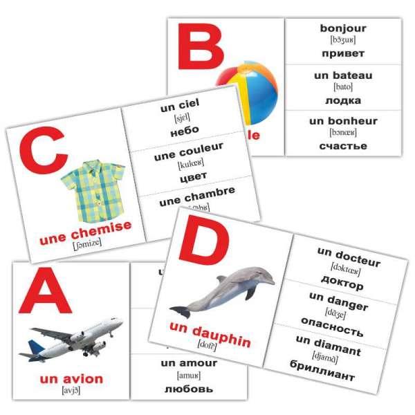Карточки Домана Алфавит/L'alphabet français мини-26