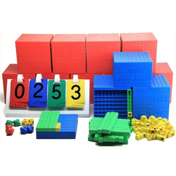 Математичний куб, набір одиниці об'єму на весь клас (1-10.000), 197 частини, пластик