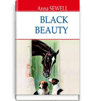 Black Beauty. The Autobiography of a Horse. Чорний Красень. Автобіографія коня / Anna Sewell